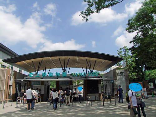 上野動物園弁天門